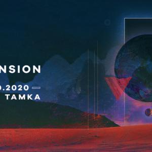 Dual Dimension – Wyspa Tamka